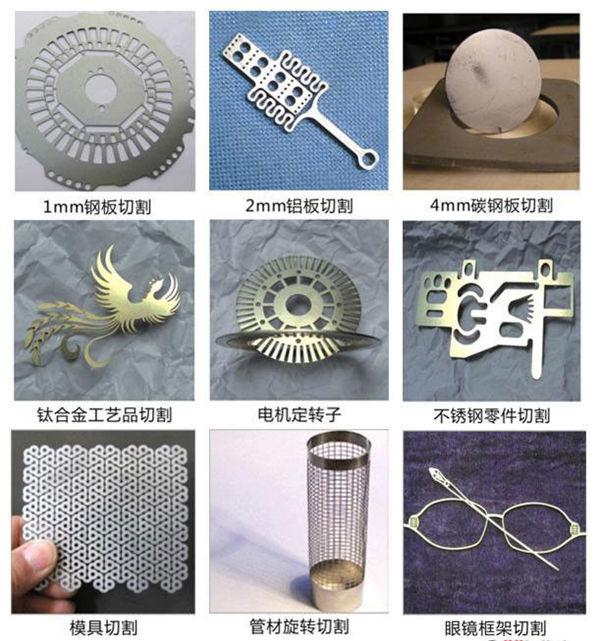 الألياف الصغيرة آلة القطع بالليزر الدقة للصلب الكربون