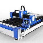 500W الألياف آلة القطع بالليزر لالفولاذ المقاوم للصدأ / مللي عالية السرعة 100M / دقيقة