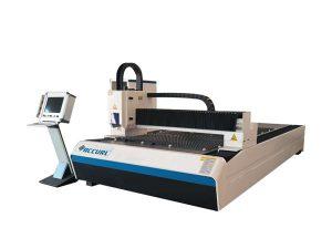 1500 واط الصناعية الألياف المعدنية آلة القطع بالليزر شعاع الليزر المدمجة الحجم الصغير