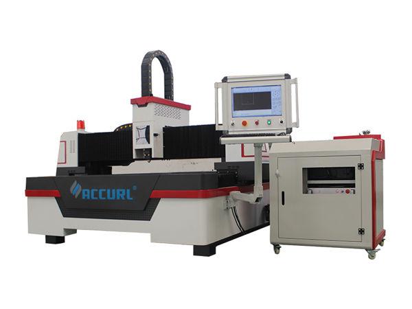 الضميمة تصميم المعادن آلة الليزر الصناعية ، آلة القطع بالليزر للألمنيوم
