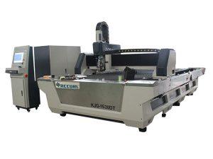 عالية السرعة الصناعية آلة القطع بالليزر كامل طول موجي 1080nm الليزر الطول الموجي
