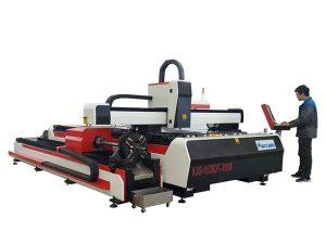 الألياف المعدنية آلة القطع بالليزر 500w 800w 1kw 800mm / s سرعة التشغيل