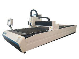 أنابيب الألومنيوم وصفائح 3D آلة القطع بالليزر مع هيكل 8MM الصلب