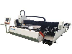 أنبوب الألياف المعدنية آلة القطع بالليزر 1500W سرعة قابل للتعديل مع التغذية التلقائية